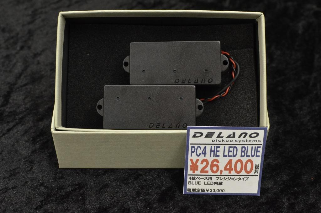 Delano PC4 HE LED Blue【NEW】 【日本総本店ベースセンター在庫品】