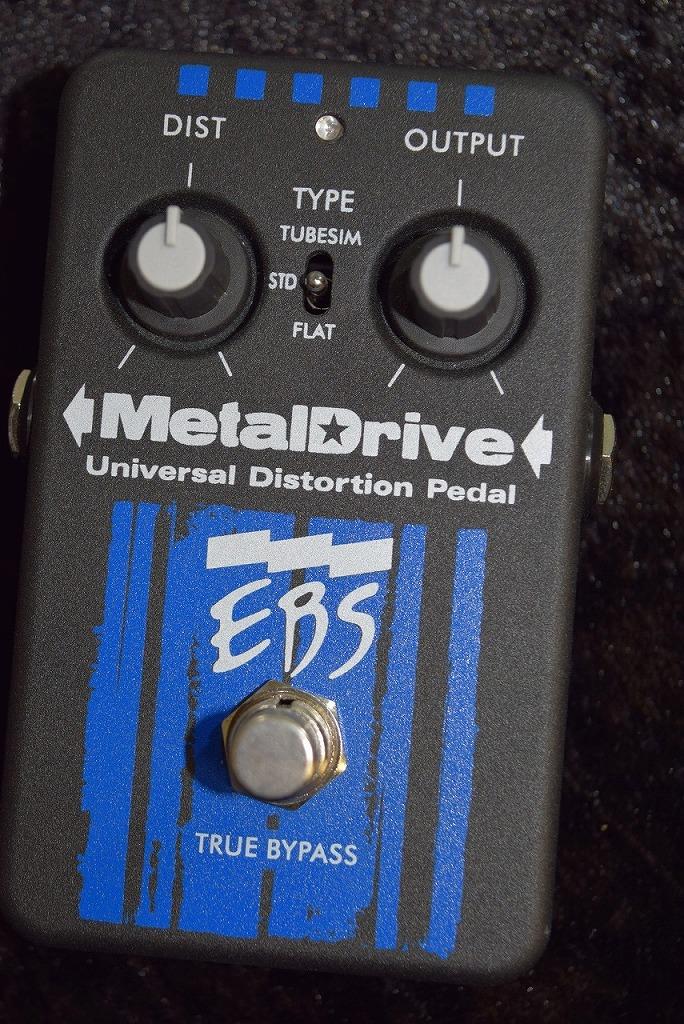 EBS Metal Drive【NEW】【日本総本店ベースセンター在庫品】