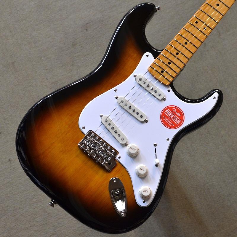 お気軽にお問い合わせ下さい Squier by Fender Classic Vibe '50s Stratocaster 贈答品 池袋店 Maple ~2-Color 3.56kg Fingerboard #ISSB21000106 再再販 Sunburst~