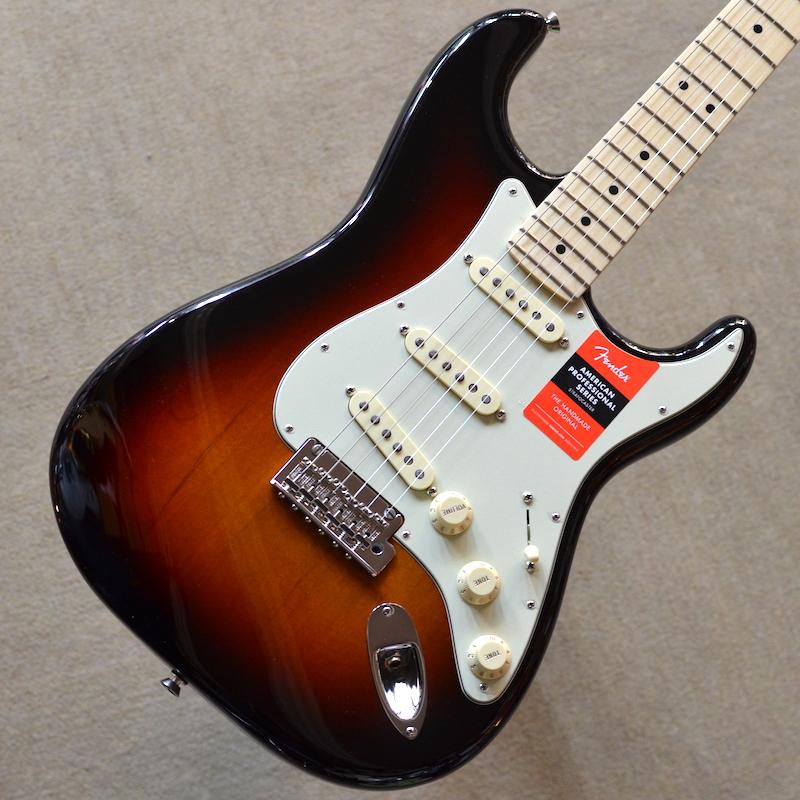【新品】Fender American Professional Stratocaster Maple Fingerboard ~3-Color Sunburst~ #US18025577 【軽量3.32kg】【9.5インチラジアス指板】【22ナロートールフレット】【2点支持ブリッジ】【USA製】【送料無料】【池袋店在庫品】