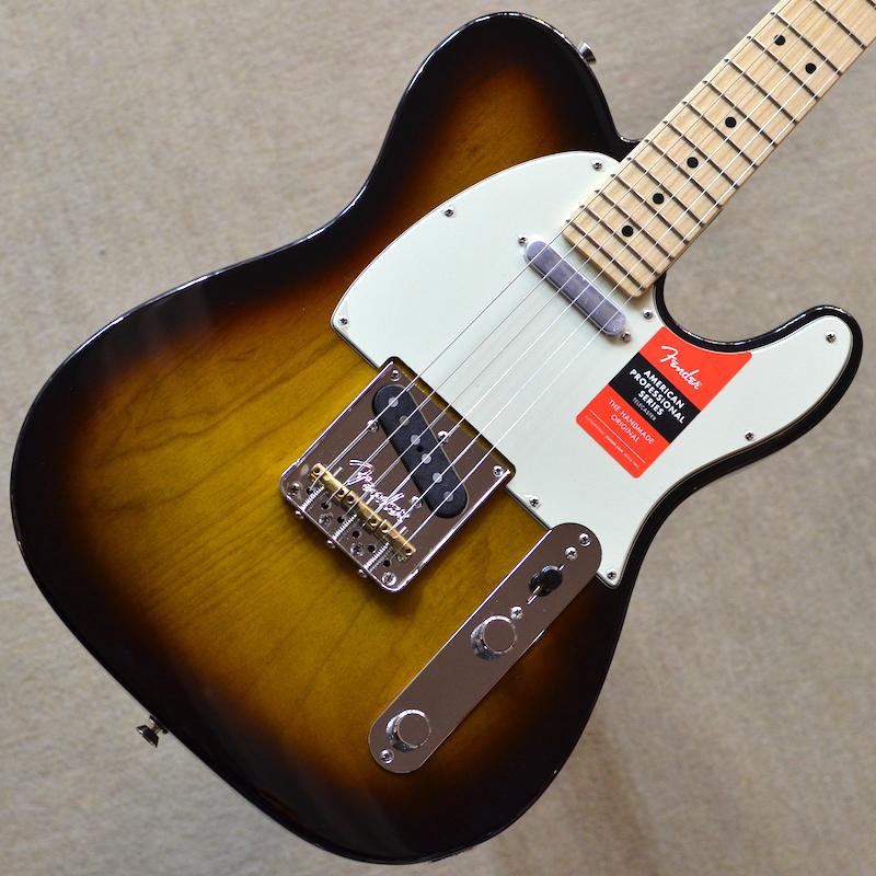【新品】Fender American Professional Telecaster Maple Fingerboard ~2-Color Sunburst~ #US17075078 【3.55kg】【アッシュボディ】【9.5インチラジアス指板】【22ナロートールフレット】【ブラス製ブリッジサドル】【USA製】【送料無料】【池袋店在庫品】