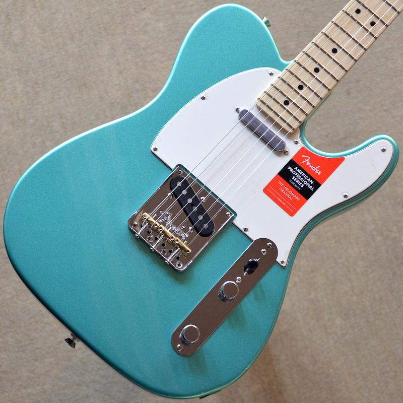 【新品】Fender American Professional Telecaster Maple Fingerboard ~Mystic Seaform~ #US17102203 【3.55kg】【22フレット】【USA製】【送料無料】【池袋店在庫品】