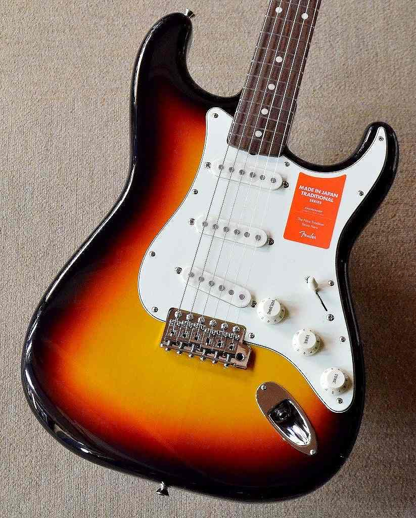 〔新品〕 Fender Made in Japan MIJ Traditional 60s Stratocaster 3-Color Sunburst 【池袋店在庫品】