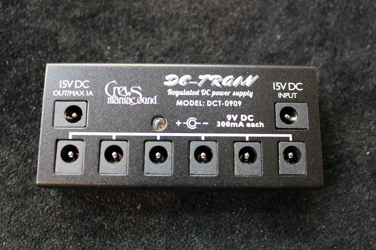 Crews Maniac Sound DC-TRAIN DCT-0909 Starter Kit 【即納可能】【送料無料】【定番パワーサプライ】 【新品】【池袋店在庫品】