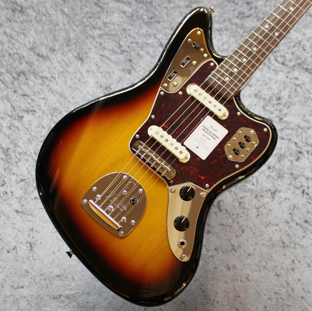 Fender【2020年最新スペック】Made in Japan Traditional 60s Jaguar 3-Color Sunburst #JD20003440【3.75kg】【池袋店在庫品】