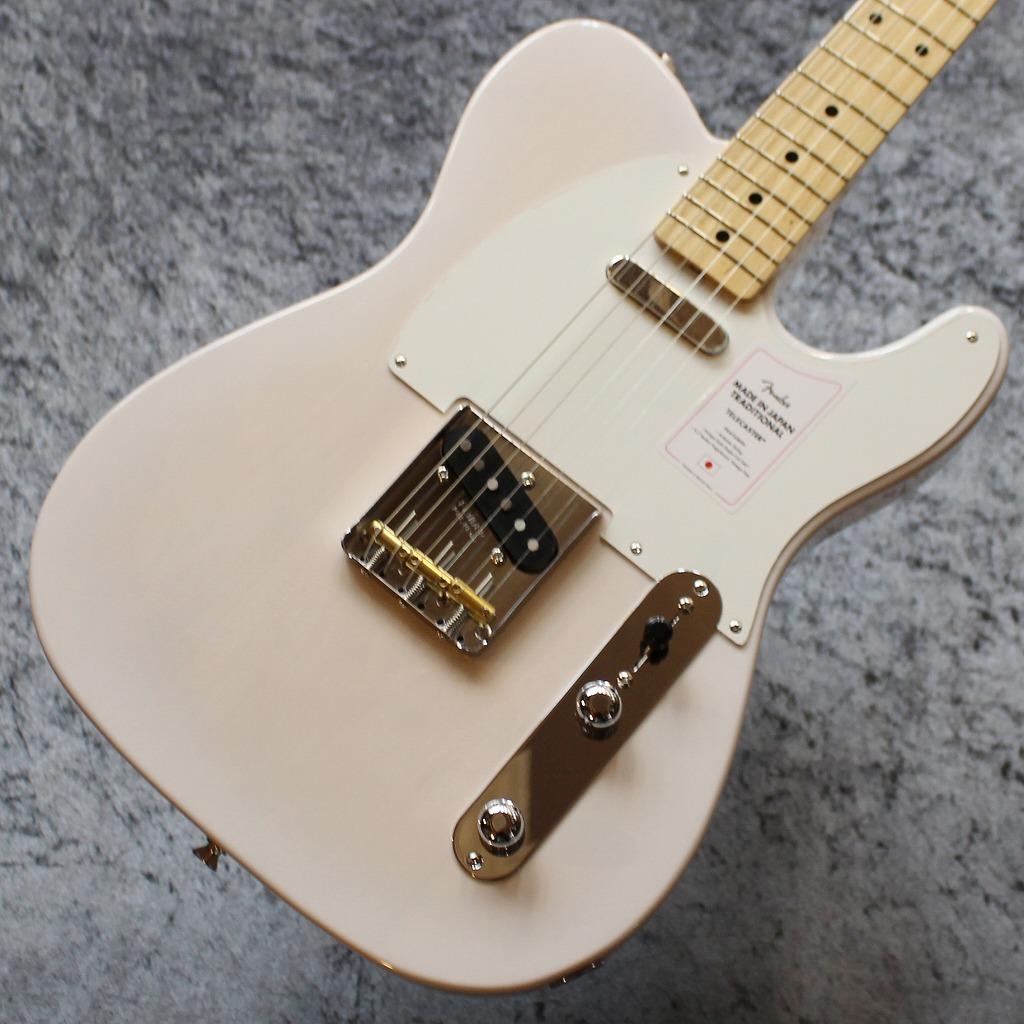 Fender 【2020年最新スペック】Made in Japan Traditional 50s Telecaster White Blonde #JD20011555【3.25kg】【池袋店在庫品】
