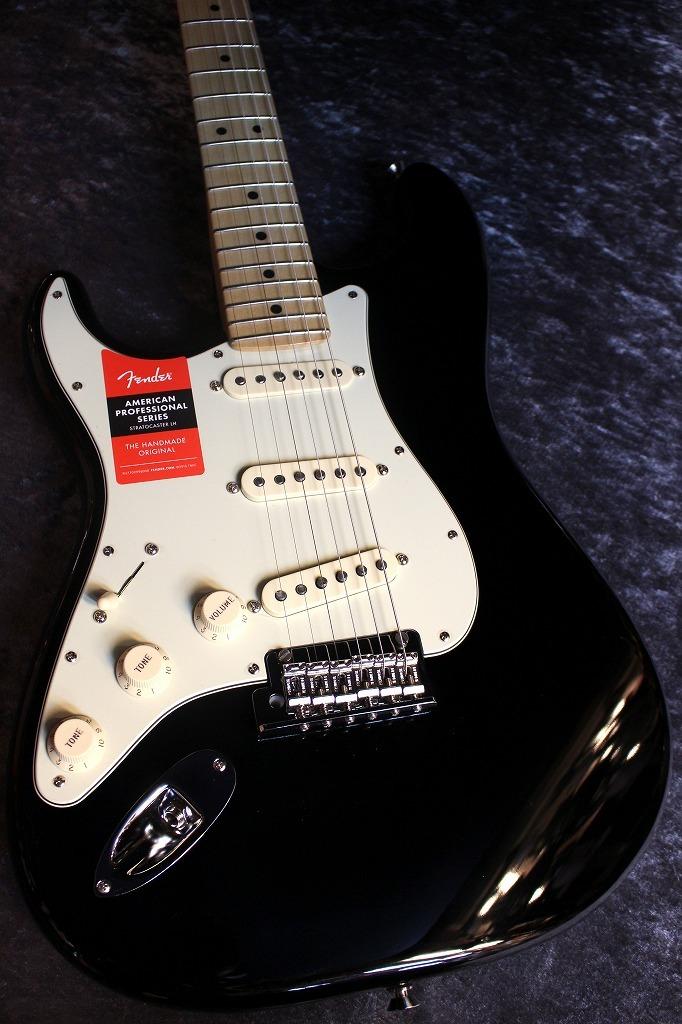 Fender American Professional Lefty Stratocaster Black/Maple #17034473 【2017年 New Model】【レフティー】 【新品】【池袋店在庫品】