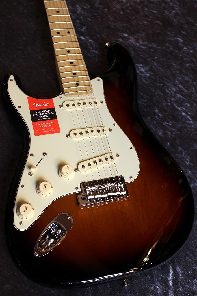 Fender American Professional Lefty Stratocaster 3Color Sunburst/Maple #17002966 【レフティー】 【新品】【池袋店在庫品】