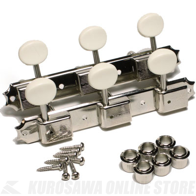 Montreux Selected Parts / GOTOH Vintage Deluxe 3 on a plate tuning machines [9130] 《パーツ・アクセサリー / ペグセット》【送料無料】【ONLINE STORE】