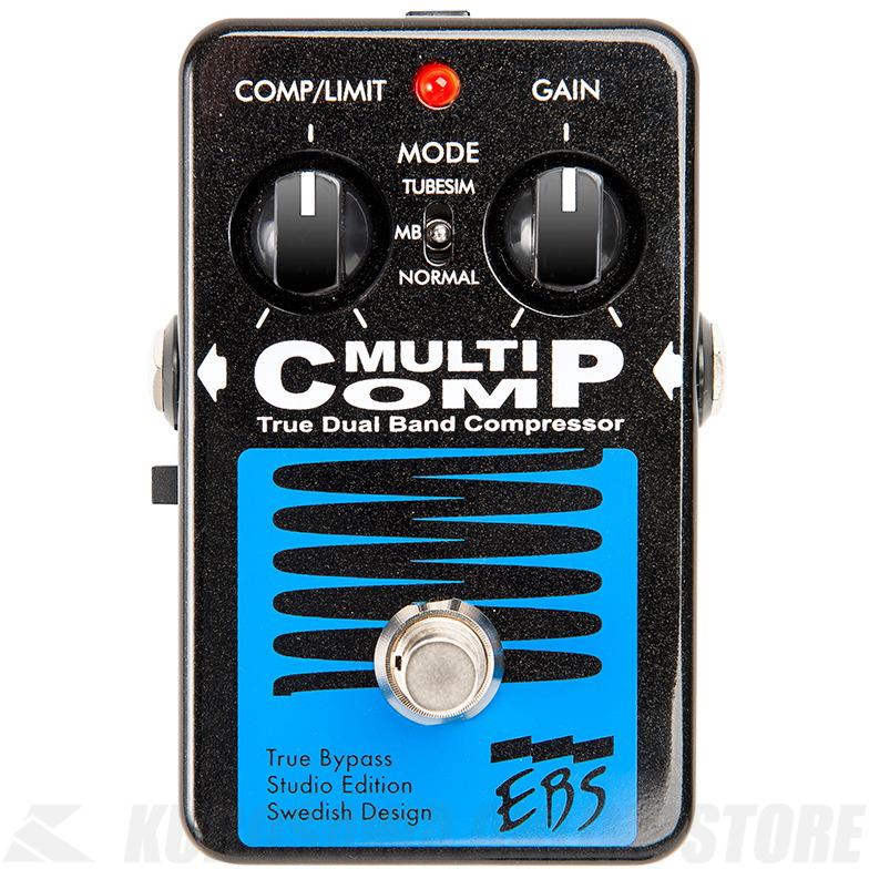 EBS MultiComp Studio Edition《ベース用エフェクター/コンプレッサー》【送料無料】【数量限定特価】