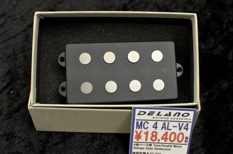 Delano MC 4 AL-V4【NEW】【新品】【日本総本店在庫品】