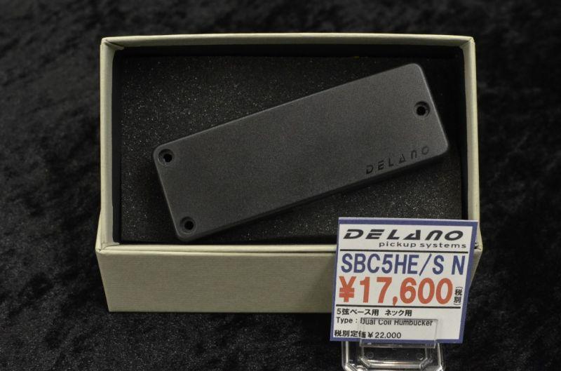 Delano SBC5 HE/S-5 B【NEW】※5弦 リア用【新品】【日本総本店在庫品】