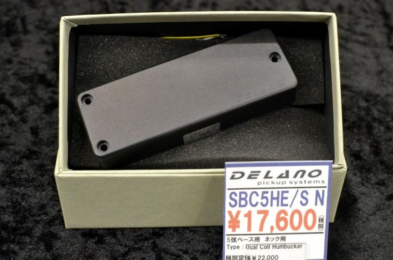 Delano SBC5 HE/S-5 N【NEW】※5弦 フロント用【新品】【日本総本店在庫品】