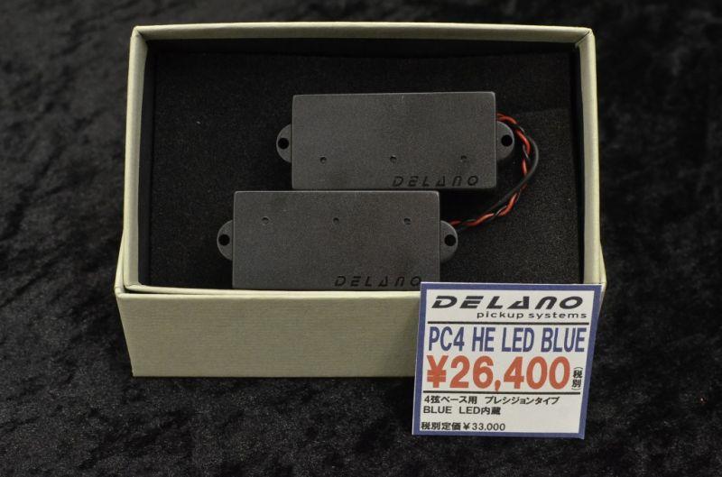 Delano PC4 HE LED (Blue)【NEW】 LED搭載【新品】【日本総本店在庫品】