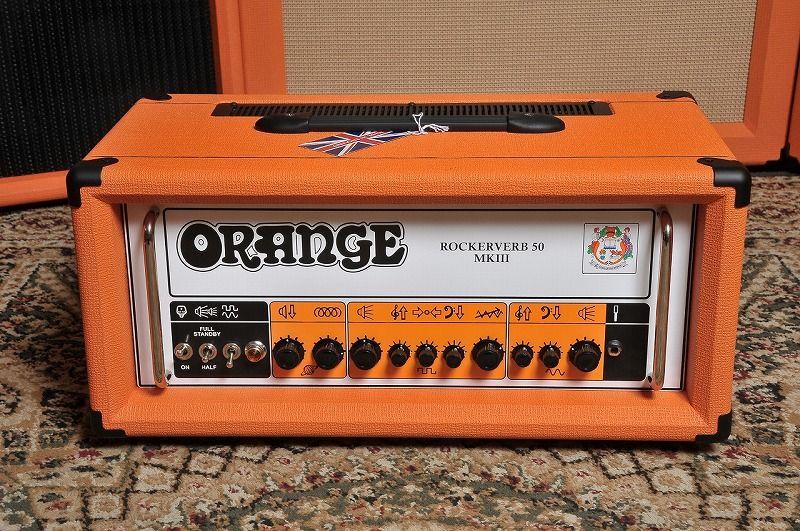 ORANGE Rockerverb 50H MKII《ギターヘッドアンプ》【送料無料】【新品】【日本総本店在庫品】
