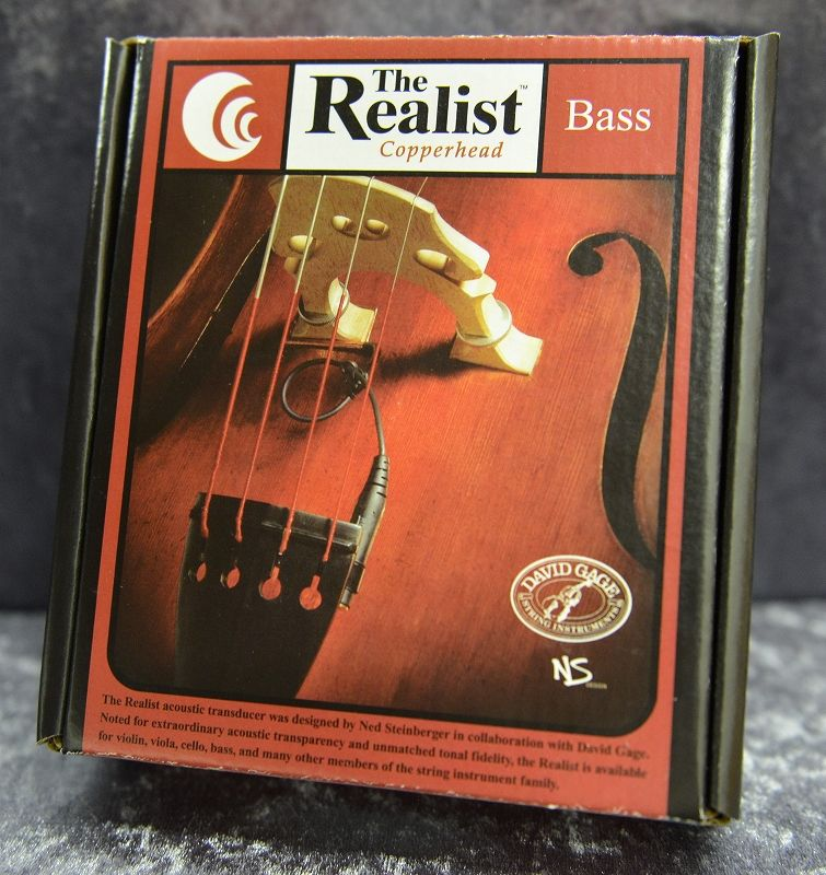 David Gage ''The Realist''【Copperhead】【新品】【日本総本店在庫品】