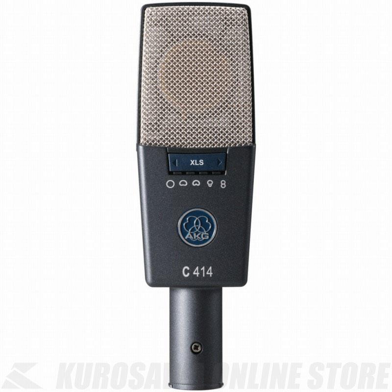 AKG C414 XLS 《サイドアドレス型マイクロホン》【送料無料】【ONLINE STORE】