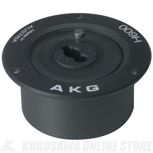 AKG H600 《ショックマウント》【ONLINE STORE】