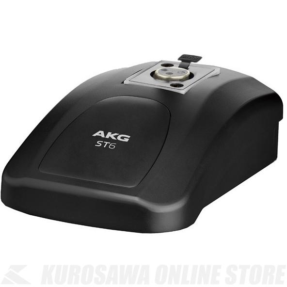 AKG ST6 《デスクスタンド》【ONLINE STORE】