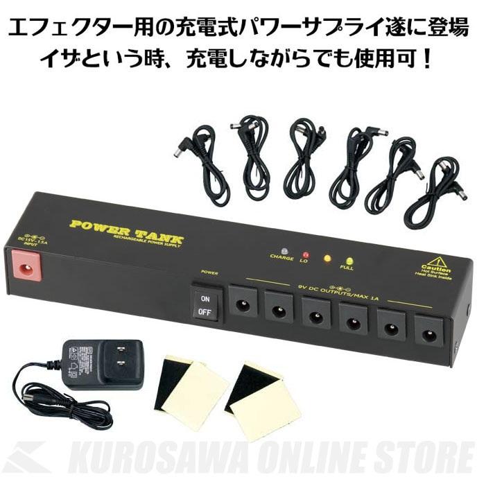 Electro Harmonix POWER TANK 《充電式パワーサプライ》【送料無料】【ONLINE STORE】