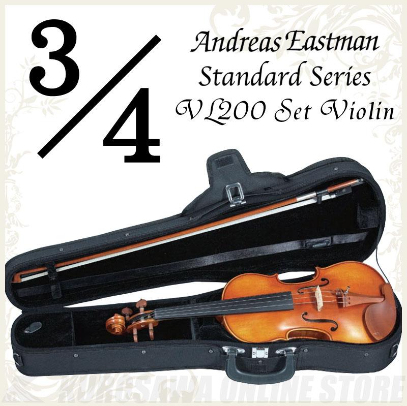Andreas Eastman Standard series VL200 セットバイオリン (3/4サイズ/身長130cm~145cm目安) 《バイオリン入門セット/分数バイオリン》 【送料無料】【ONLINE STORE】