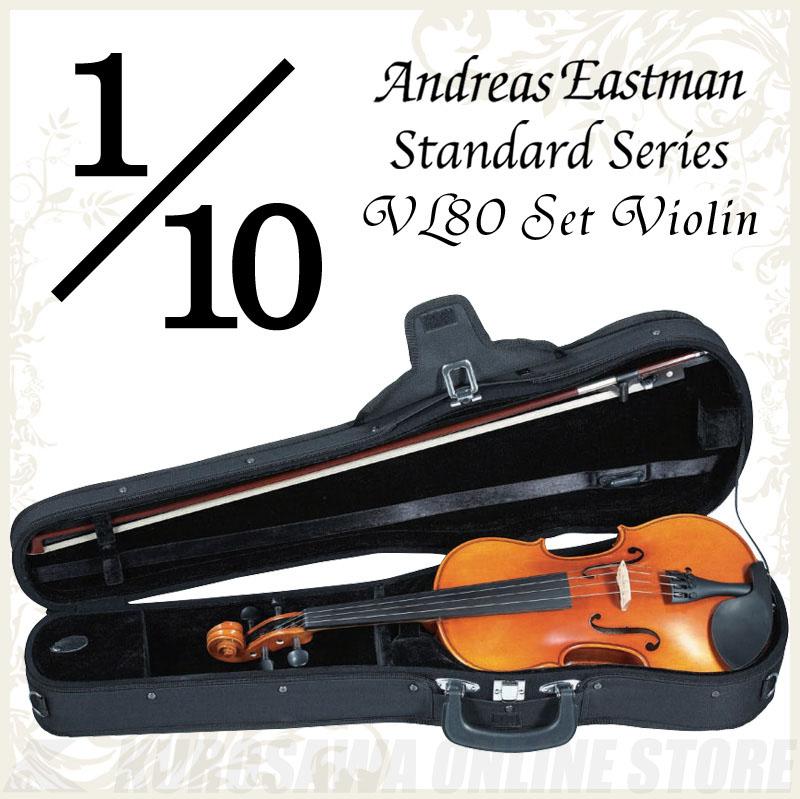Andreas Eastman Standard series VL80 セットバイオリン (1/10サイズ/身長105cm~110cm目安) 《バイオリン入門セット/分数バイオリン》 【送料無料】【ONLINE STORE】