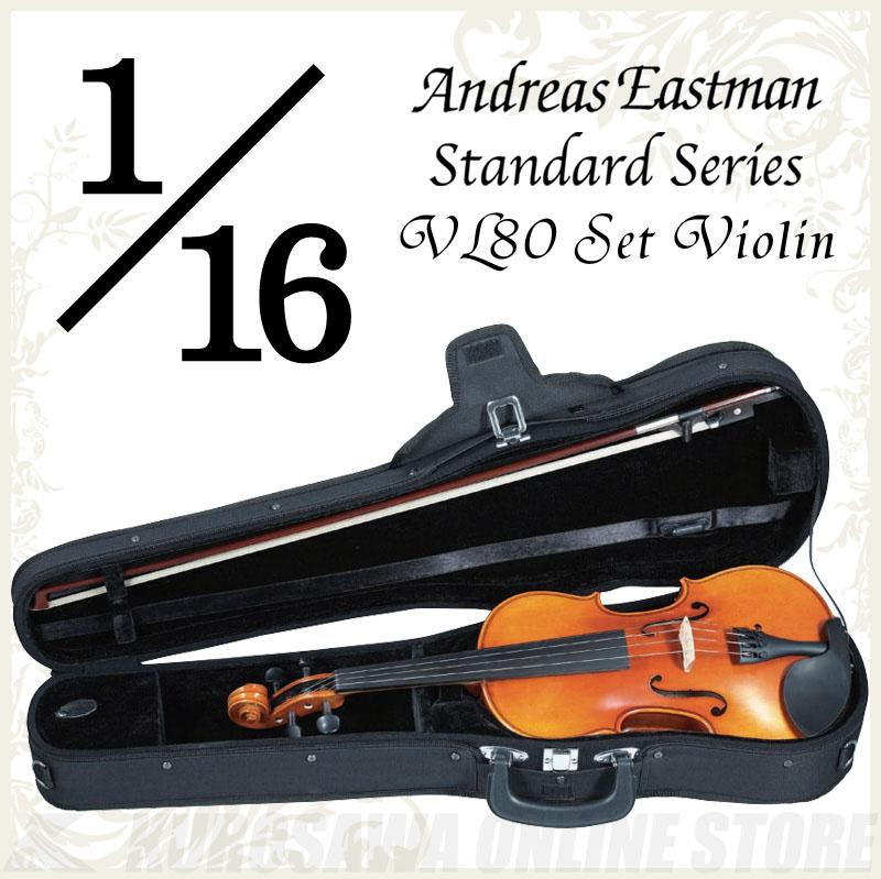 Andreas Eastman Standard series VL80 セットバイオリン (1/16サイズ/身長105cm以下目安) 《バイオリン入門セット/分数バイオリン》 【送料無料】【ONLINE STORE】