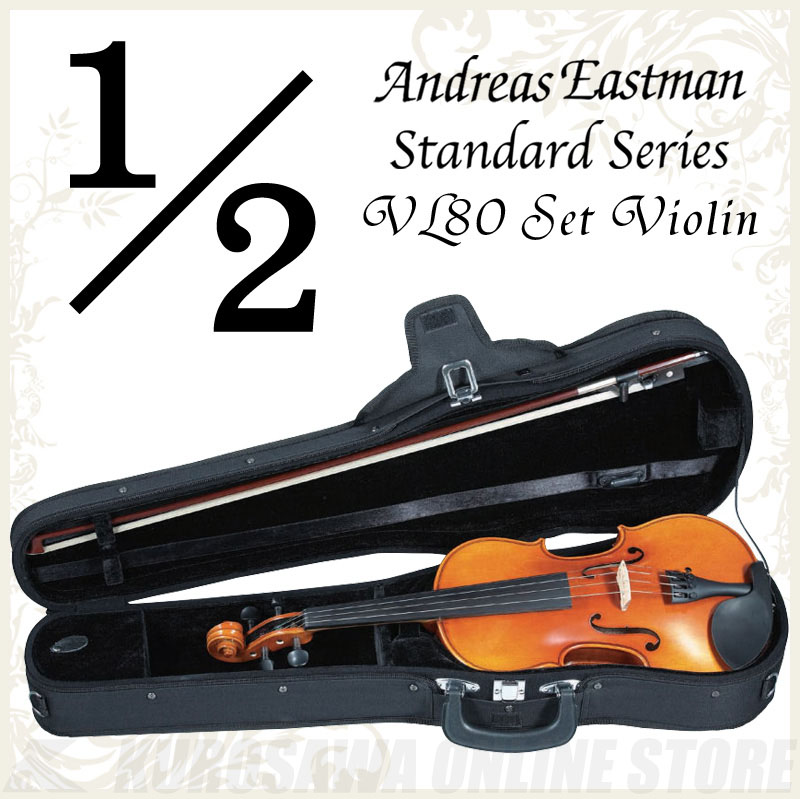 Andreas Eastman Standard series VL80 セットバイオリン (1/2サイズ/身長125cm~130cm目安) 《バイオリン入門セット/分数バイオリン》 【送料無料】【ONLINE STORE】