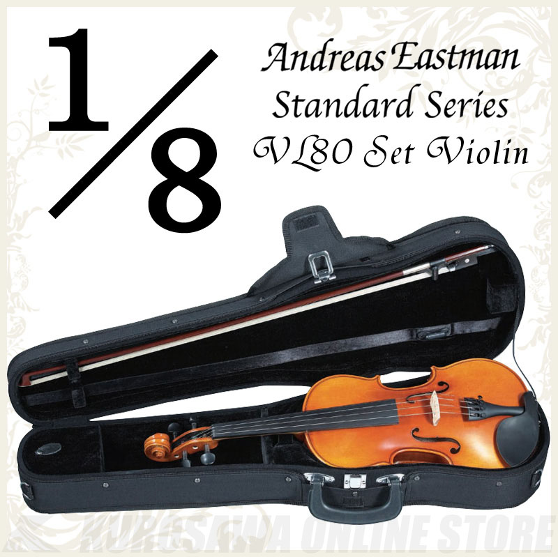 Andreas Eastman Standard series VL80 セットバイオリン (1/8サイズ/身長110cm~115cm目安) 《バイオリン入門セット/分数バイオリン》 【送料無料】【ONLINE STORE】