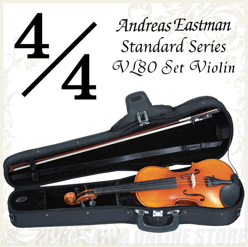 Andreas Eastman Standard series VL80 セットバイオリン (4/4サイズ/身長145cm以上目安) (バイオリン入門セット) (送料無料)(ご予約受付中)