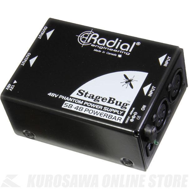 【楽天カード分割】 Radial StageBug SB-48 Phantom《ファントム電源供給器》【送料無料 STORE】】 StageBug【ONLINE Radial STORE】, ファイト:739b384c --- canoncity.azurewebsites.net