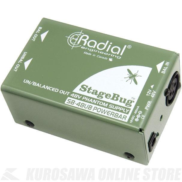 Radial StageBug SB-48UB《ファントム電源供給器》【送料無料】【ONLINE STORE】