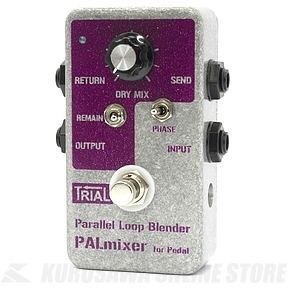 Trial PALmixer / Buffer / Level booster/ LOOP MIXER (Violet)《エフェクター/バッファー/ブースター/ミキサー》【送料無料】【ONLINE STORE】