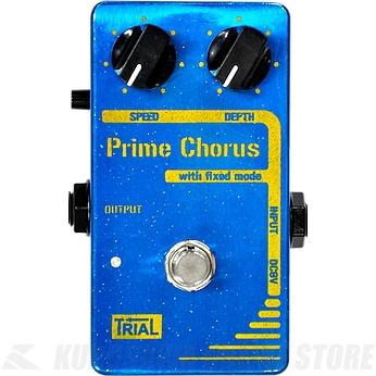 Trial Prime Chorus / ANALOG CHORUS 《エフェクター/アナログコーラス》【送料無料】(ご予約受付中)【ONLINE STORE】