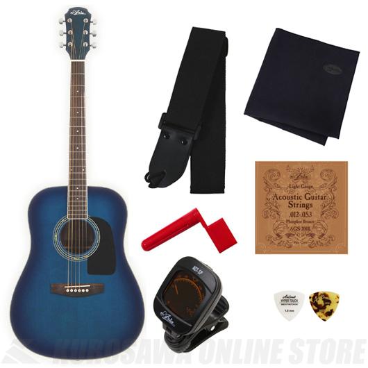 Aria AD-18 BLS (Blue Shade)《アコースティックギター》【送料無料】【入門セット付き】【ONLINE STORE】