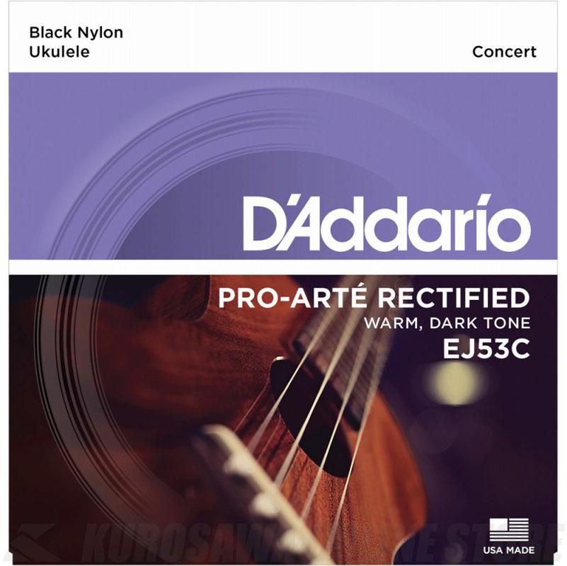 ウクレレ弦 《ダダリオ》 D'Addario Pro-Arte Rectified !超美品再入荷品質至上! ネコポス Concert EJ53C Ukulele 店 《コンサートウクレレ用弦》