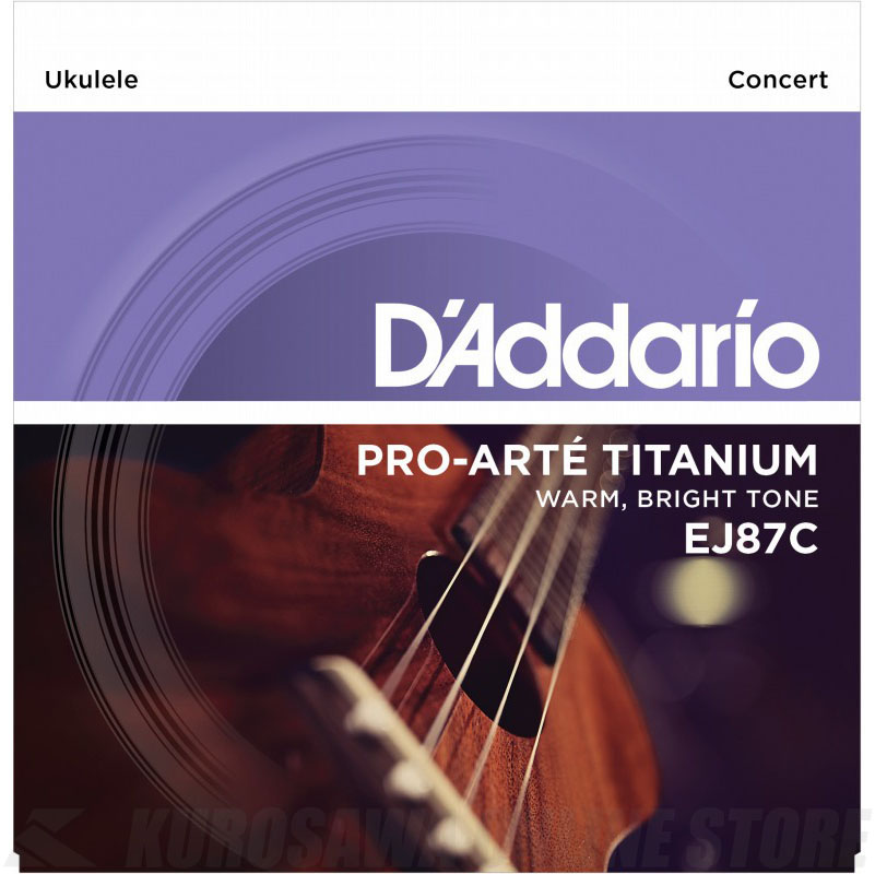 <title>ウクレレ弦 《ダダリオ》 D'Addario Titanium Ukulele Concert 宅配便送料無料 EJ87C 《コンサートウクレレ用弦》 ネコポス</title>