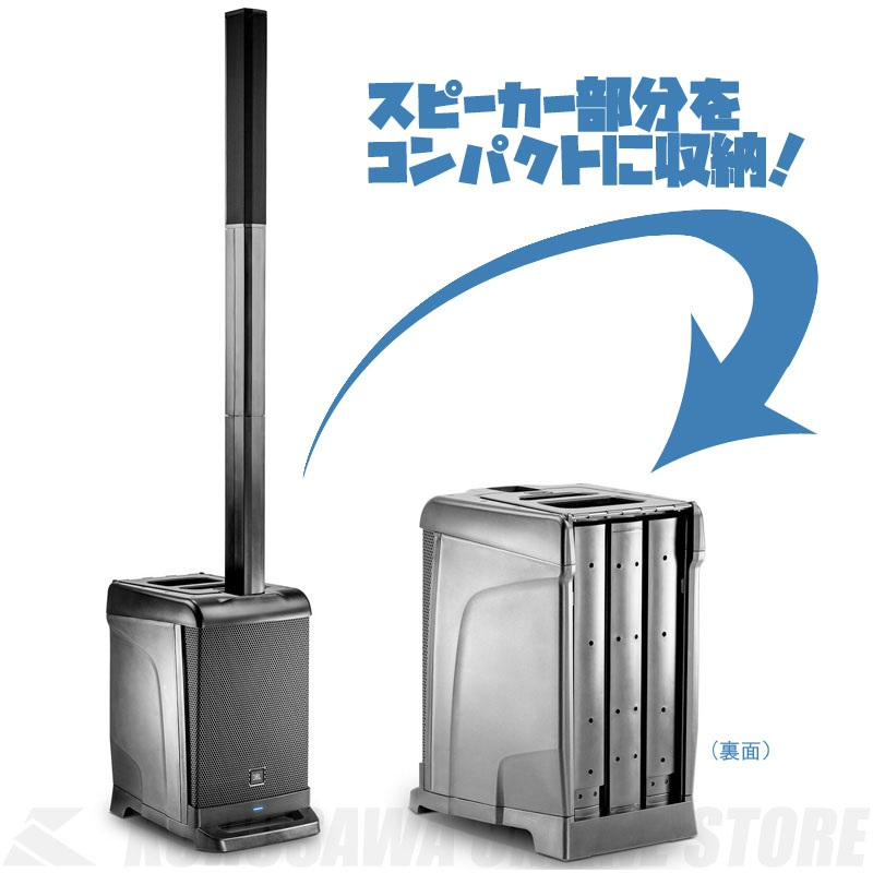 JBL PROFESSIONAL EON ONE 《ポータブルPAシステム》【bluetooth対応】【送料無料】【ONLINE STORE】