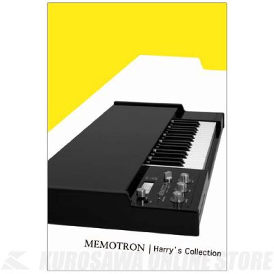 Manikin Electronic Harry's Collection《Memotronシリーズ専用サウンドライブラリ》【ONLINE STORE】