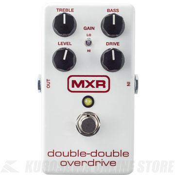 MXR M250 DOUBLE-DOUBLE OVERDRIVE / エフェクター(オーバードライブ) (ケーブル&電池プレゼント) (ONLINE STORE)