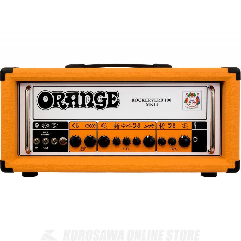 Orange Rockerverb 100 MKIII Head《ギターアンプ/ヘッドアンプ》【送料無料】 【スピーカーケーブル&フットスイッチプレゼント】【ONLINE STORE】
