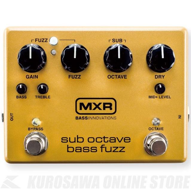 MXR M287 sub octave bass fuzz《エフェクター/ベース用オクターブファズ》【送料無料】