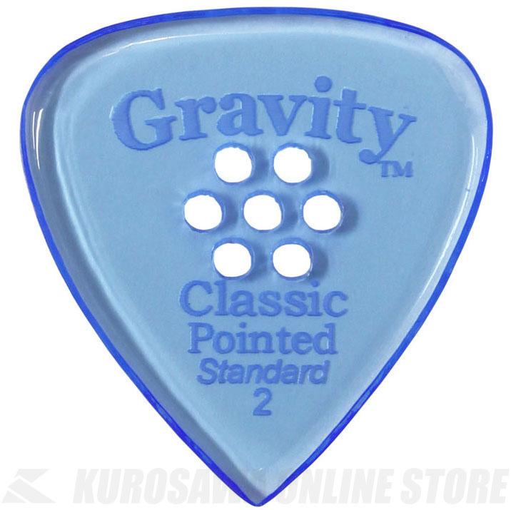 <title>ピック 《グラヴィティギターピックス》 GRAVITY GUITAR 2020秋冬新作 PICKS GCPS2PM 2.0 mm with Multi-Hole Blue 《ピック》 ネコポス ONLINE STORE</title>