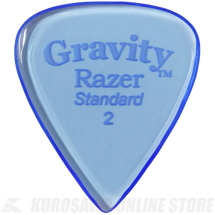 <title>ピック 《グラヴィティギターピックス》 驚きの値段で GRAVITY GUITAR PICKS GRAS2P 2.0mm Blue 《ピック》 ネコポス ONLINE STORE</title>