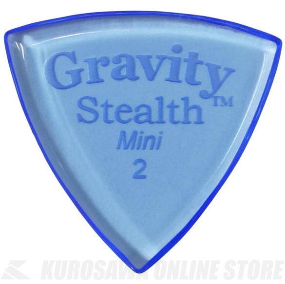 <title>ピック 《グラヴィティギターピックス》 GRAVITY GUITAR PICKS 売れ筋ランキング GSSM2P 2.0mm Blue 《ピック》 ネコポス ONLINE STORE</title>