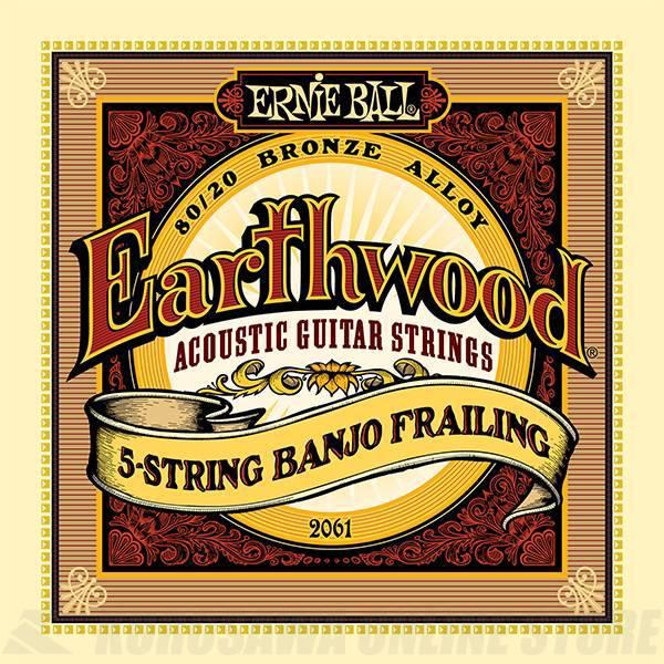 バンジョー弦 《アーニーボール》 ERNIE 卓越 BALL #2061 Earthwood 5-String Banjo Frailing Loop Bronze 卓出 Strings《バンジョー弦》 Guitar End ネコポス 80 20 STORE Acoustic ONLINE