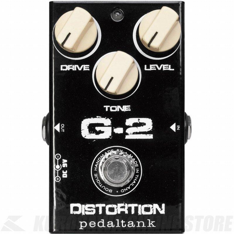 Pedal Tank / G-2 Distortion《エフェクター/ディストーション》【送料無料】【ONLINE STORE】