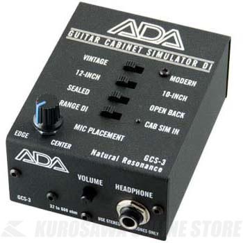 ADA GCS-3 (ギター・キャビ・シミュレーター)(送料無料)【ONLINE STORE】