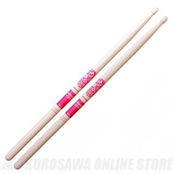 "Elbow Stick ""SKULL"" Stick -ARIMATSU model- スカル -ARIMATSU model- (ドラムスティック)(12セット)(送料無料)【ONLINE STORE】, きもの山喜:dd3e3c10 --- officewill.xsrv.jp"