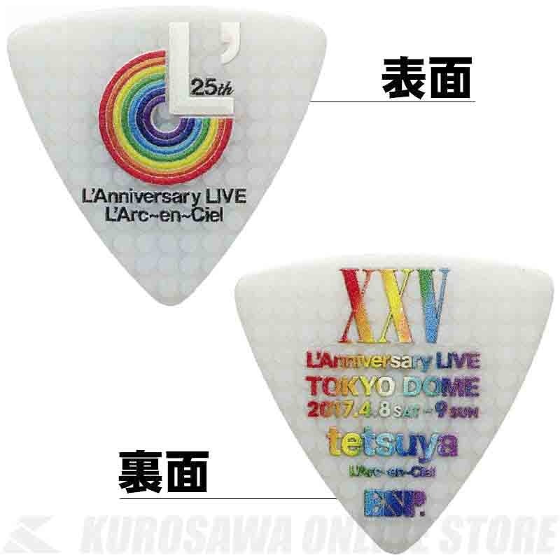 ESP L'Arc~en~Ciel 25th L'Anniversary LIVE tetsuya PICK (WH) 《ピック》【100枚セット】【送料無料】【ONLINE STORE】